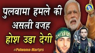 Download Pulwama Attacks | The Real Reason behind the attacks on CRPF Jawans | AKTK Video