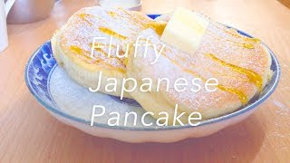 Download Fluffy Japanese Pancake - 舒芙蕾厚煎鬆餅 Video