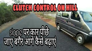 Download Clutch control while driving on hill and traffic|tutorial|car driving for beginners|Learn to turn Video