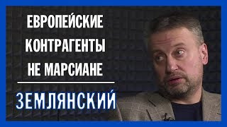 Download Куда уйдут 2,9$ млрд. от Газпрома? Video