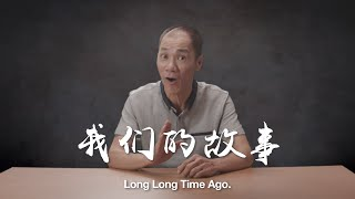 Download Wang Lei's Real-Life Story Video
