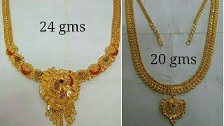 Download Latest Gold Short Necklaces Designs With Weight Video