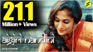 Download Aigiri Nandini [Rock Version] | Official Music Video | Nakshatra Productions Video
