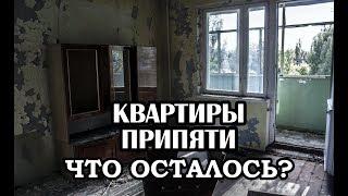 Download Квартиры в городе Припять в 2019 году, спустя 33 года после эвакуации жителей Video