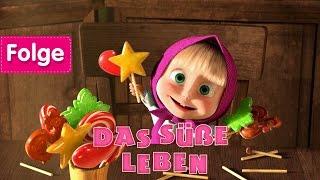 Download Mascha und der Bär - Das süße Leben 🍭 (Folge 33) Video