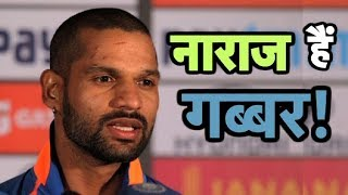Download Shikhar Dhawan Unhappy with Sunrisers Hyderabad, likely to join Mumbai Indians in IPL | Sports Tak Video