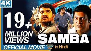 Download Samba Hindi Dubbed Full Movie || NTR, Bhoomika, Genelia D'Souza || Bollywood Full Movies Video