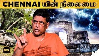 Download இது தான் Chennai-யின் நிலைமை! Ramanan கணிப்பு | MICRO Video