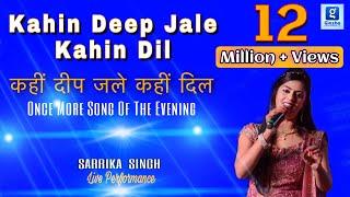 Download Kahin Deep Jale Kahin Dil : Sarrrika Singh Live Video