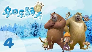 Download 《熊出没之冬日乐翻天 Snow Daze of Boonie Bears》 4 丛林的士【超清版】 Video