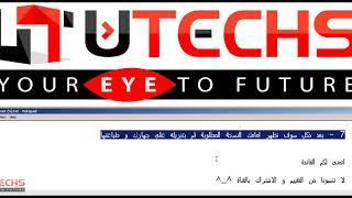 Download İkametgah ve Adres Belgesi -e-Devlet استخراج بيان العنوان عن طريق Video