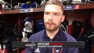 Download Кузнецов об игре №4 Video