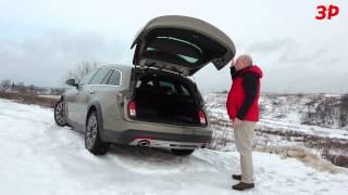 Download Opel Insignia Country Tourer: универсал не для всех Video