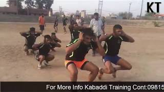 Download KABADDI EXERCISES VIDEO -12 HARD EXERCISES Video