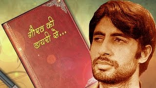 Download Gaurav's Diary - Amitabh Bachchan as a voice narrator in Mrinal Sen's Bhuvan Shome Video