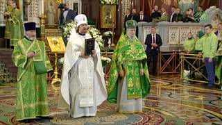 Download Божественная литургия из Храма Христа Спасителя Video