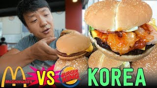 Download KOREAN McDonald's VS. Burger King in Seoul South Korea Video