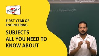 Download First Year of Engineering & Subjects All You Need to Know About | Vidyalankar Classes Video