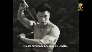Download L'authentique Kung Fu traditionnel Chinois Video