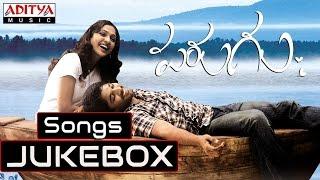 Download Parugu (పరుగు) Telugu Movie Full Songs Jukebox || Allu Arjun, Sheela Video