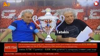 Download Tsoukalas-Psinakis Video