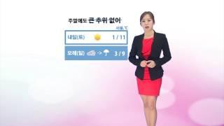 Download 날씨정보 12월 02일 17시 발표 Video