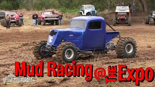Download Mud Racing At The Expo Video