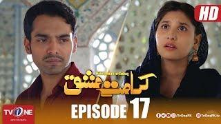 Download Karamat e Ishq | Episode 17 | TV One Drama | 18 April 2018 Video