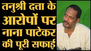 Download Nana Patekar ने Tanushree Dutta के साथ Horn OK Please के Set पर क्या किया ? | The Lallantop Video