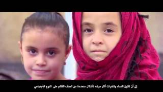 Download UNFPA and GBV introduction Video