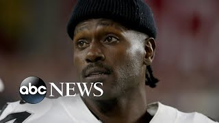 Download NFL star Antonio Brown accused of sexual assault l ABC News Video