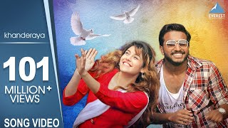 Khanderaya Zali Mazi Daina Marathi Songs 2018 , Marathi DJ Song , Vaibhav Londhe, Saisha Pathak