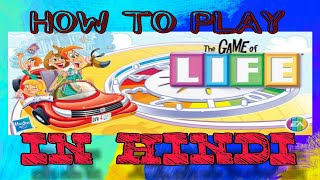 Download How to play Funskool Game of life in Hindi Video