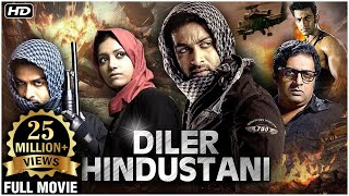 Download Diler Hindustani Full Hindi Movie | Prithviraj | Prakash Raj | Super Hit Hindi Dubbed Movie Video