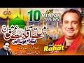 Download RAHAT FATEH ALI KHAN (2018) - MEIN TE AQAA DE ISHQ CH NEW OFFICIAL VIDEO Video