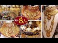 Download ARTIFICIAL BRIDAL JEWELLERY WHOLESALE MARKET ! BEST PLACE FOR BUSINESS PURPOSE ! SADAR BAZAR ! Video