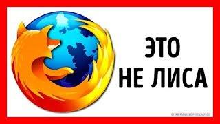 Download 12 Известных Логотипов, Имеющих Суперсекретное Значение Video