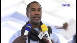 Download Discours de S.Khadim MBACKE Mouhamed : JOURNEES CULTURELLES ISLAMIQUES 19&20 Mai 2017 Video