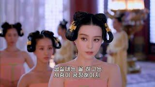 Download 판빙빙 드라마 1 Video