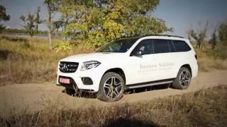 Download 2017 Mercedes-Benz GLS Тест - драйв Video