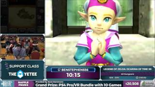 Download AGDQ 2017 - Zelda: Ocarina of Time 3D - All Dungeons Speedrun in 1:57:23 by benstephens56 Video