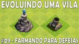 Download Evoluindo uma vila #09 - FARM NO CV6 / ATUALIZANDO MORTEIRO E TORRE DO MAGO Video