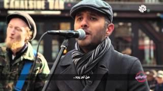 Download ريميكس | أغنية ″اناس اناس″ مع موسيقى الريجي بصوت الفنان حمزة نمرة Video