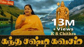 Download Skanda Shasti Kavacham   K S Chithra   Traditional   22:24 Video