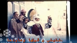 Download العيشي البشير يا بعد امى Video