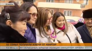 Download В Алматы 52 семьи получили ключи от квартир, построенных по госпрограмме Video