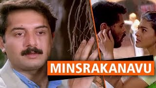 Download Minsrakanavu Malayalam Full Movies | Romantic Comedy Thriller | Arvind Swamy | Prabhu Deva | Kajol Video