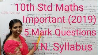Download 10th Std Maths - 2019 Important 5 Mark Questions (T.N.Syllabus) Video