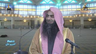 Download Fitnaow Ka Dour By Shk Tauseef Ur Rehman - Part1 Video