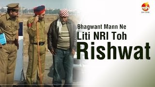 Download Bhagwant Mann Ne Liti NRI Toh Rishwat | Jugnu Haazir Hai Video